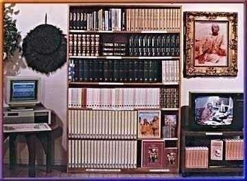La bibliothèque Bhaktivedanta: véritable mine d'or spirituelle, réserve inépuisable de connaissance littéraire, et audio-vidéo.