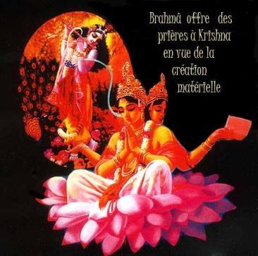 Brahma-samhita-1