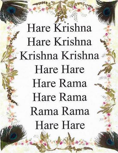 Le Maha-mantra Hare Krishna, le mantra de la délivrance