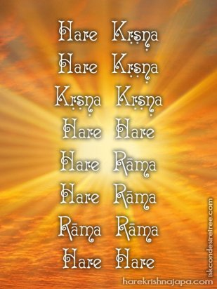 Hare-Krishna-Maha-Mantra-Eight-Line-450